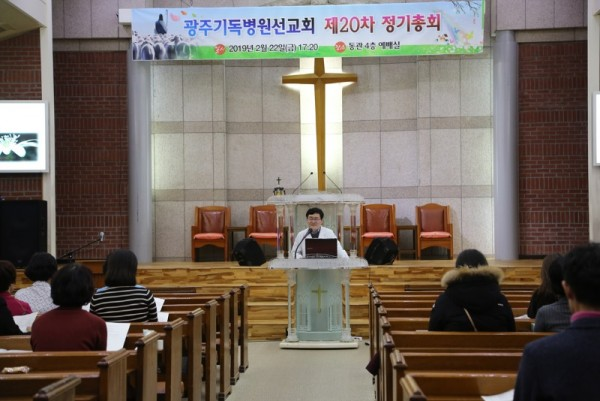 12-선교회총회.jpg