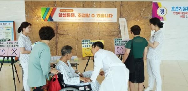 7-암극복통증캠페인.jpg